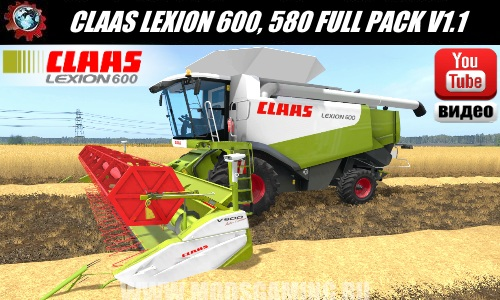 Farming Simulator 2017 download Mod Harvester CLAAS LEXION 600 PACK V1.1