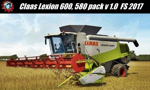 Farming Simulator 2017 download mod Harvester Claas Lexion 600, 580 pack v 1.0
