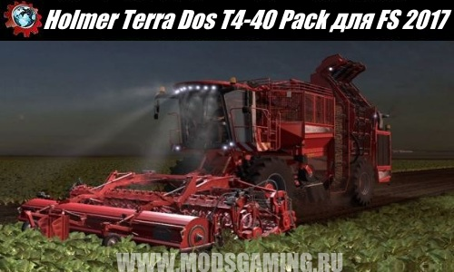 Farming Simulator 2017 download mod Harvester Holmer Terra Dos T4-40 Pack v 1.0