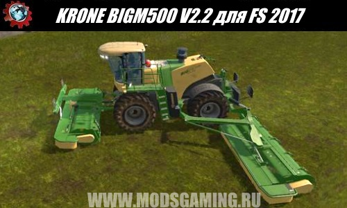 Farming Simulator 2017 download mod mower based KRONE BIGM500 V2.2