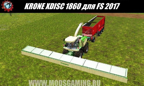 Farming Simulator 2017 download mod Harvester KRONE XDISC 1860