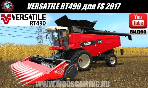 Farming Simulator 2017 download Combine fashion VERSATILE RT490