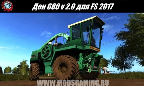 Farming Simulator 2017 download mod Harvester Don 680 v 2.0