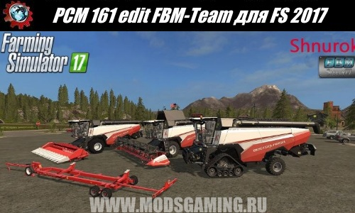 Farming Simulator 2017 download Combine mod PCM 161 edit FBM-Team