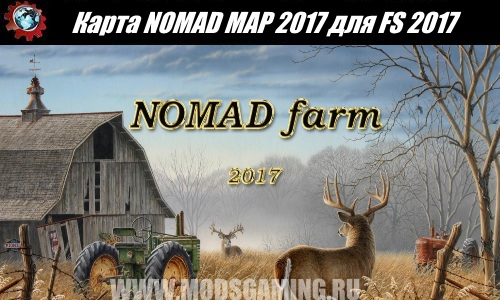 Farming Simulator 2017 download map mod NOMAD MAP 2017
