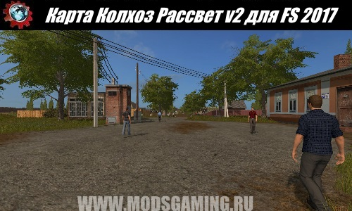 Farming Simulator 2017 download map mod v2 Dawn Collective Farm