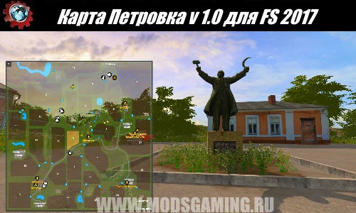 Farming Simulator 2017 download mod Petrovka Map v 1.0