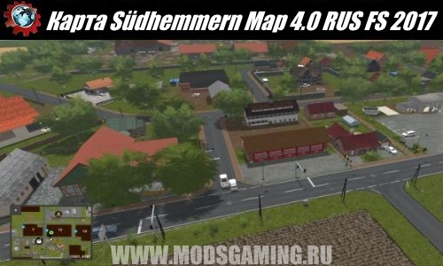 Farming Simulator 2017 download map mod Südhemmern Map v 4.0 RUS