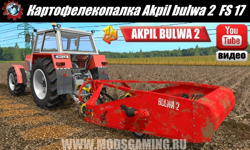 Farming Simulator 2017 mod download Potato Akpil bulwa 2