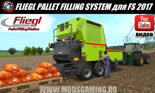 Farming Simulator 2017 download mod FLIEGL PALLET FILLING SYSTEM