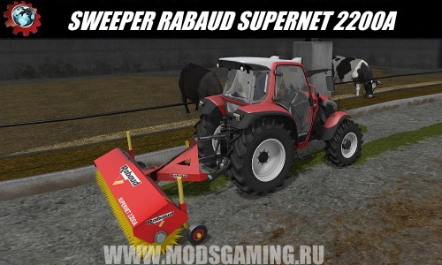 Farming Simulator 2017 скачать мод SWEEPER RABAUD SUPERNET 2200A