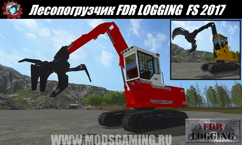 Farming Simulator 2017 download mod loader FDR LOGGING Pack