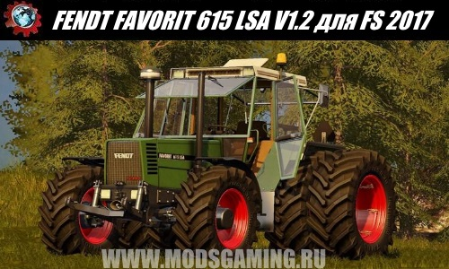 Farming Simulator 2017 download mod Tractor FENDT FAVORIT 615 LSA V1.2