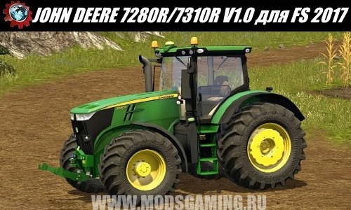 Farming Simulator 2017 download mod tractor JOHN DEERE 7280R / 7310R V1.