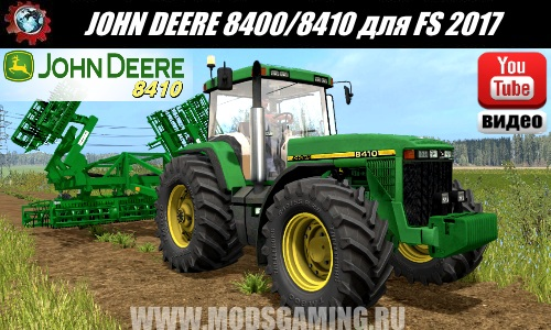 Farming Simulator 2017 download mod tractor JOHN DEERE 8400/8410