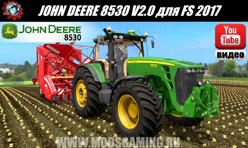 Farming Simulator 2017 download mod tractor JOHN DEERE 8530 V2.0