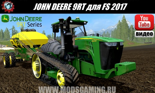 Farming Simulator 2017 download mod Crawler Tractor JOHN DEERE 9RT