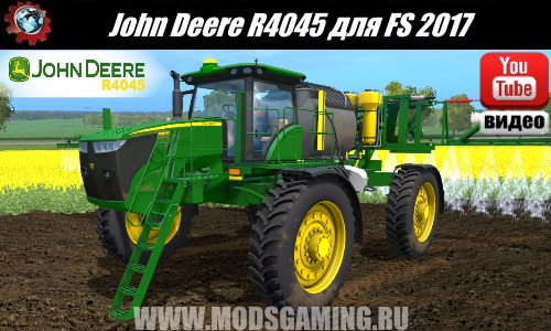 Farming Simulator 2017 download mod fertilizer sprayer John Deere R4045