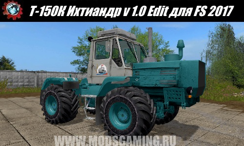 Farming Simulator 2017 download mod Tractor T-150K Ichthyander v 1.0 Edit