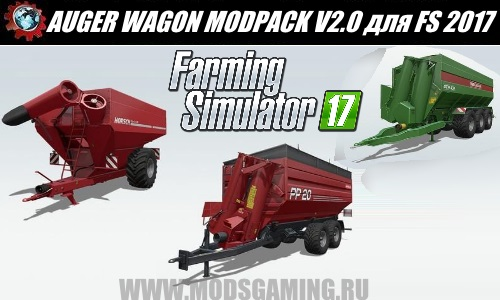 Farming Simulator 2017 mod download Pak trailers AUGER WAGON MODPACK V2.0