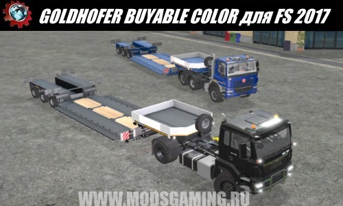 Farming Simulator 2017 mod download Tral GOLDHOFER BUYABLE COLOR