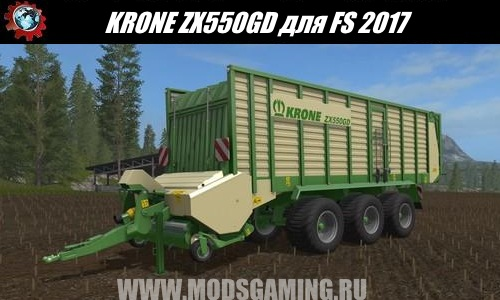 Farming Simulator 2017 download modes trailer pick KRONE ZX550GD