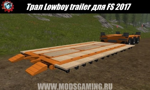 Farming Simulator 2017 mod download Tral Lowboy trailer