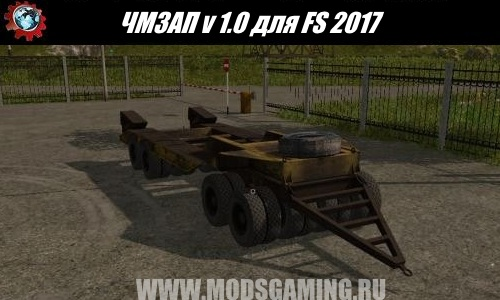 Farming Simulator 2017 download modes trailer trawl ChMZAP v 1.0