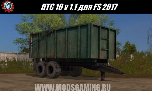 Farming Simulator 2017 trailer download mod PTN 10 v 1.1