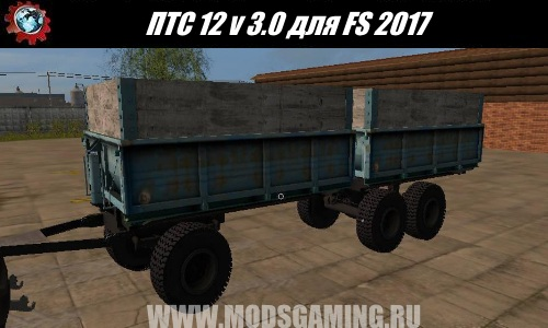 Farming Simulator 2017 trailer download mod PTN 12 v 3.0