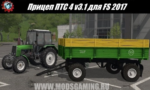 Farming Simulator 2017 download mod v3.1 TCP Trailer 4