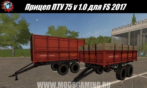 Farming Simulator 2017 download mod vocational Trailer 75 v 1.0