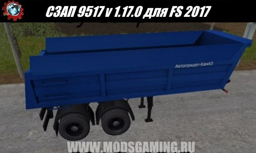 Farming Simulator 2017 download modes trailer SZAP 9517 v 1.17.0