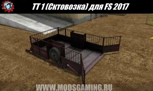 Farming Simulator 2017 trailer download mode TT 1 Sktovozka