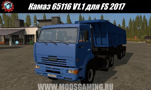 Farming Simulator 2017 download mod Truck Kamaz 65116 V1.1