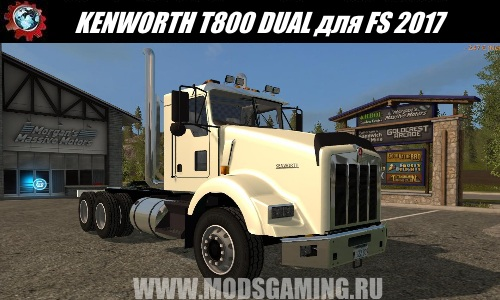 Farming Simulator 2017 download mod Truck KST KENWORTH T800 DUAL AXLE FOR THAT ONE GUY V1.0