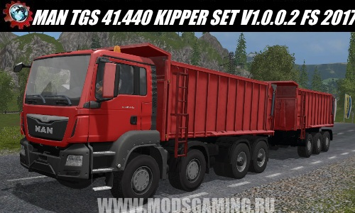 Farming Simulator 2017 download mod Truck MAN TGS 41.440 KIPPER SET V1.0.0.2