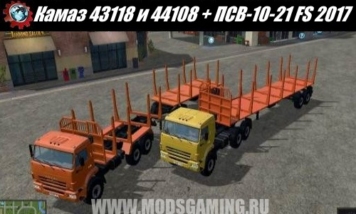 Farming Simulator 2017 download mod Truck Kamaz 44108 + 43118 and PCI-10-21