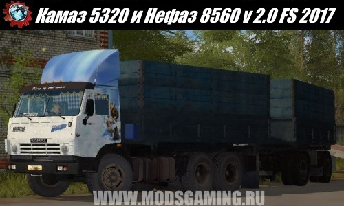Farming Simulator 2017 download mod Truck Kamaz 5320 and 8560 Nefaz v 2.0