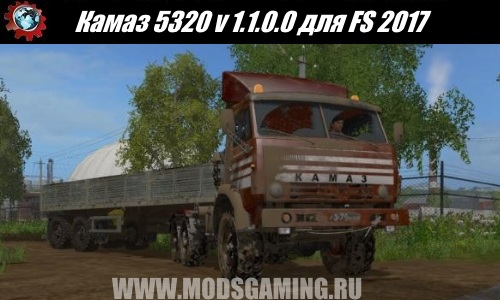 Farming Simulator 2017 download mod Truck Kamaz 5320 v 1.1.0.0