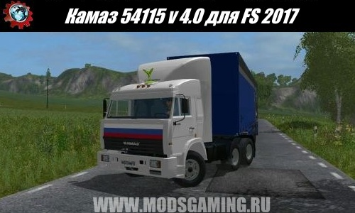 Farming Simulator 2017 download mod Truck Kamaz 54115 v 4.0