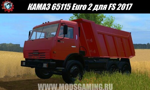 Farming Simulator 2017 download mod Tipper KAMAZ 65115 Euro 2