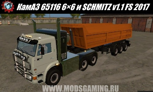 Farming Simulator 2017 download mod truck KamAZ 65116 6 × 6 and SCHMITZ v1.1