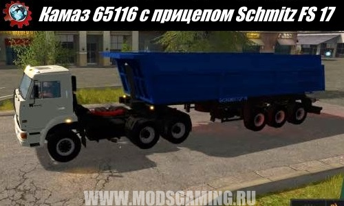 Farming Simulator 2017 download mod Truck Kamaz 65116 trailer Schmitz