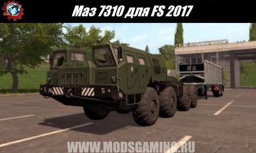 Farming Simulator 2017 download mod Truck Maz 7310