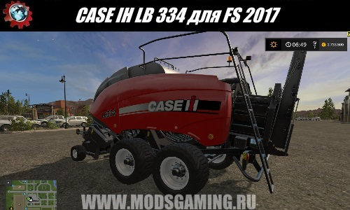 Farming Simulator 2017 download mod Tyukopress CASE IH LB 334
