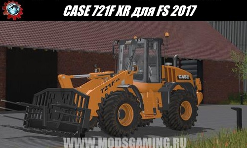 Farming Simulator 2017 download mod loader CASE 721F XR