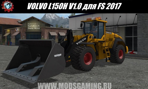 Farming Simulator 2017 download mod loader VOLVO L150H V1.0