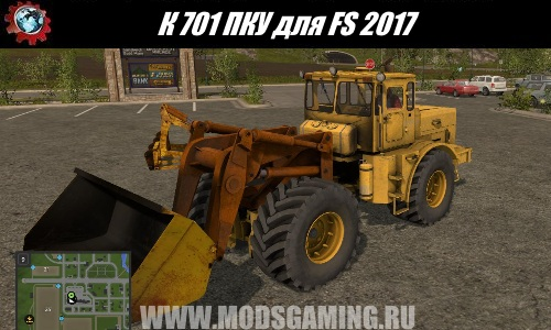 Farming Simulator 2017 download mod loader For 701 PKU