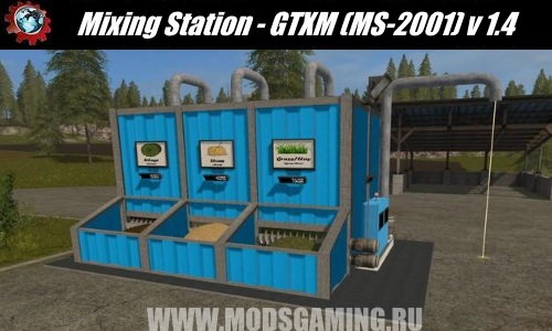Farming Simulator 2017 download Mixing Station mod - GTXM (MS-2001) v 1.4